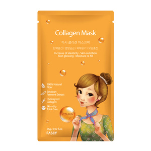 New Collagen Mask Pack